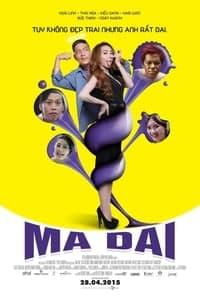 Ma Dai (2015)