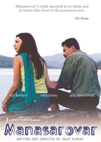 Manasarovar (2004)