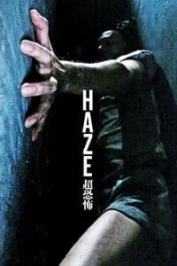 Haze (2005)