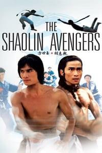The Shaolin Avengers (1976)