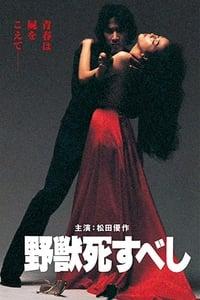 The Beast to Die (1980)