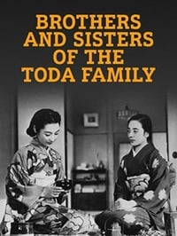 The Brothers and Sisters of the Toda Family (1941)