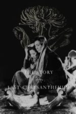 Nonton Film The Story of the Last Chrysanthemum (1939) Subtitle Indonesia Streaming Movie Download