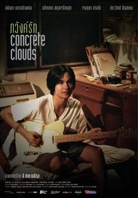 Concrete Clouds (2013)