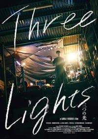 Three Lights (2017)