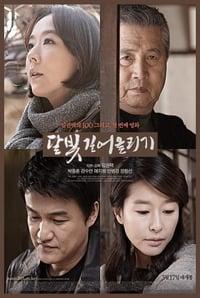 Hanji (2011)