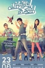 Nonton Film Mon Love Sib Meun (2015) Subtitle Indonesia Streaming Movie Download