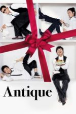 Nonton Film Antique (2008) Subtitle Indonesia Streaming Movie Download