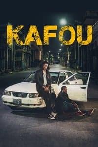 Kafou (2017)