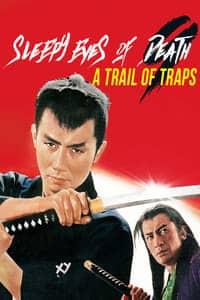 Sleepy Eyes of Death: A Trail of Traps (1967)