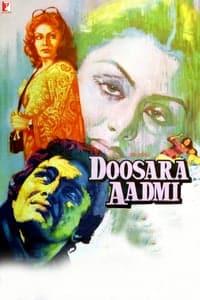 Doosara Aadmi (1977)