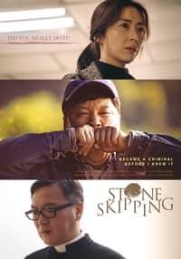 Stone Skipping (2020)