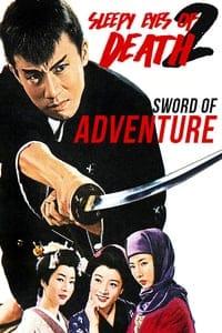 Sleepy Eyes of Death: Sword of Adventure (1964)