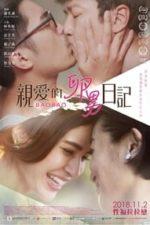 Nonton Film Bao Bao (2018) Subtitle Indonesia Streaming Movie Download