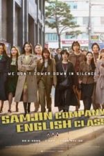 Nonton Film Samjin Company English Class (2020) Subtitle Indonesia Streaming Movie Download