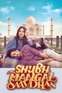 Shubh Mangal Savdhan (2017)