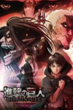 Nonton Film Attack on Titan: Chronicle (2020) Subtitle Indonesia Streaming Movie Download
