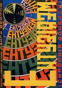 Enthusiasm (1930)