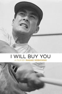 I Will Buy You (1956)