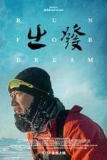 Nonton Film Run for dream (2019) Subtitle Indonesia Streaming Movie Download