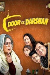 Doordarshan (2020)