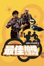 Nonton Film Mad Mission Part 2: Aces Go Places (1983) Subtitle Indonesia Streaming Movie Download