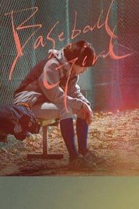 Baseball Girl (2020)