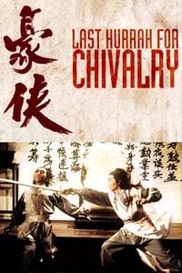 Last Hurrah for Chivalry (1979)