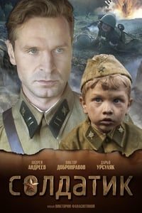 The Soldier (2019)