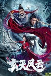 Xuantian Fengyun (2020)