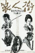 Nonton Film Ronin-gai (1990) Subtitle Indonesia Streaming Movie Download
