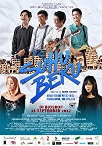 Suhu Beku: The Movie (2017)