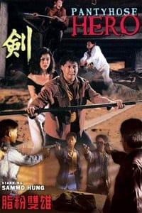 Pantyhose Hero (1990)