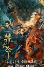 Nonton Film Forbidden Martial Arts: The Nine Mysterious Candle Dragons (2020) Subtitle Indonesia Streaming Movie Download