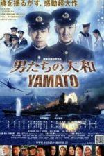 Nonton Film Yamato (2005) Subtitle Indonesia Streaming Movie Download