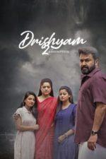 Nonton Film Drishyam 2 (2021) Subtitle Indonesia Streaming Movie Download