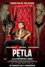 Nonton Film Pętla (2020) Subtitle Indonesia Streaming Movie Download