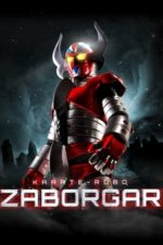 Nonton Film Karate-Robo Zaborgar (2011) Subtitle Indonesia Streaming Movie Download