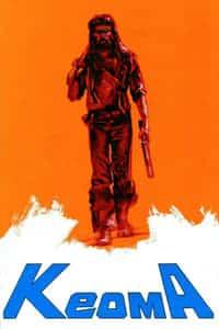 Nonton Film Keoma (1976) Subtitle Indonesia Streaming Movie Download