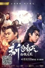 Nonton Film New Justice Bao: The Nanxia Mystery Case (2020) Subtitle Indonesia Streaming Movie Download