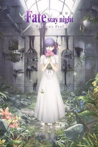 Nonton Film Fate/stay night: Heaven's Feel I. Presage Flower (2017) Subtitle Indonesia Streaming Movie Download