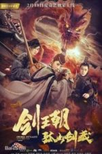 Nonton Film Sword Dynasty Fantasy Masterwork (2020) Subtitle Indonesia Streaming Movie Download