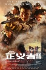 Nonton Film The Reserves (2020) Subtitle Indonesia Streaming Movie Download