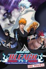 Nonton Film Bleach the Movie: The DiamondDust Rebellion (2007) Subtitle Indonesia Streaming Movie Download