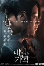 Nonton Film Recalled (2021) Subtitle Indonesia Streaming Movie Download