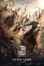 Nonton Film Dynasty Warriors : Destiny of an Emperor (2021) Subtitle Indonesia Streaming Movie Download