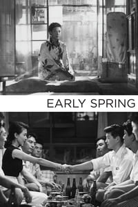 Early Spring (1956)