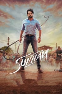 Sulthan (2021)