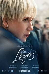 Doctor Lisa (2020)