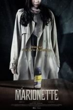 Nonton Film Marionette (2017) Subtitle Indonesia Streaming Movie Download